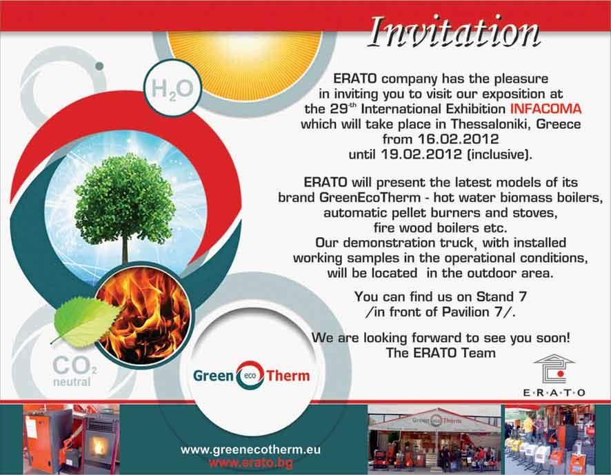 Exhibition Stand Invitation : Invitation infacoma